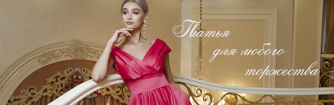 Купить вечерние платья оптом с ценами недорого   от производителя ... 1d73ad0769e